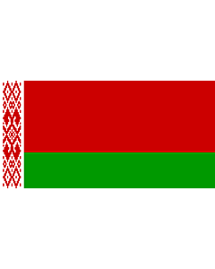 Flag: Belarus  1995–2012 | Belarus 1995-2012 |  landscape flag | 1.35m² | 14.5sqft | 80x160cm | 30x60inch