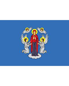 Flag: Minsk, Belarus |  landscape flag | 1.35m² | 14.5sqft | 90x150cm | 3x5ft