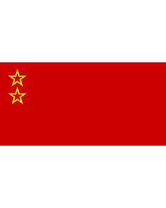Flag: One of the proposed flags for the Union State |  landscape flag | 1.35m² | 14.5sqft | 80x160cm | 30x60inch