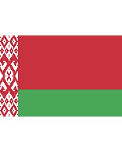 Flag: Belarus |  landscape flag | 0.96m² | 10sqft | 80x120cm | 2.5x4ft