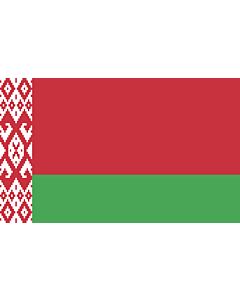 Flag: Belarus |  landscape flag | 2.4m² | 26sqft | 120x200cm | 4x7ft