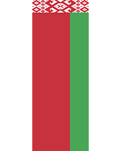 Vertical Hanging Beam Flag: Belarus |  portrait flag | 6m² | 64sqft | 400x150cm | 13x5ft