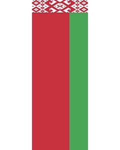 Vertical Hanging Swivel Crossbar Banner Flag: Belarus |  portrait flag | 6m² | 64sqft | 400x150cm | 13x5ft
