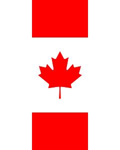 Bandera: Bandera vertical con manga cerrada para potencia Canadá |  bandera vertical | 6m² | 400x150cm
