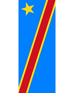 Vertical Hanging Swivel Crossbar Banner Flag: Congo, the Democratic Republic |  portrait flag | 3.5m² | 38sqft | 300x120cm | 10x4ft