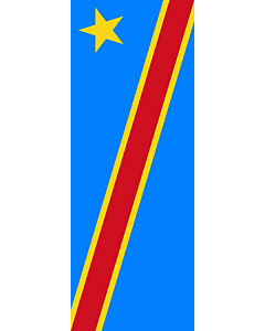 Vertical Hanging Swivel Crossbar Banner Flag: Congo, the Democratic Republic |  portrait flag | 6m² | 64sqft | 400x150cm | 13x5ft