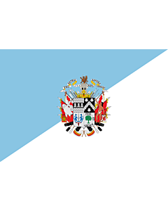 Flag: Osorno | Osorno, Chile |  landscape flag | 2.16m² | 23sqft | 120x180cm | 4x6ft