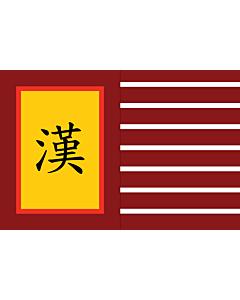 Bandera: Han-Imperial |  bandera paisaje | 1.35m² | 90x150cm