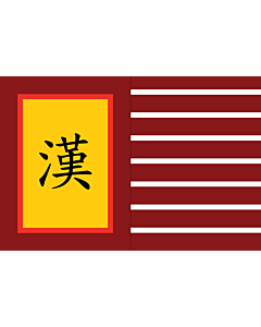 Flag: Han-Imperial |  landscape flag | 1.35m² | 14.5sqft | 90x150cm | 3x5ft