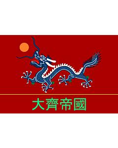Bandera: China Qi Empire | Qi Empire in the future |  bandera paisaje | 0.06m² | 20x30cm