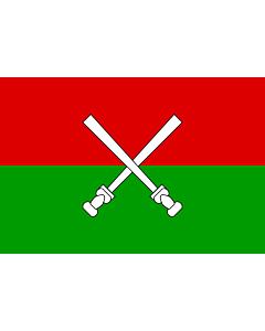 Bandera: Hainan Li Miao |  bandera paisaje | 1.35m² | 90x150cm