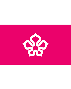 Flag: HKUrbanCouncil |  landscape flag | 1.35m² | 14.5sqft | 90x150cm | 3x5ft