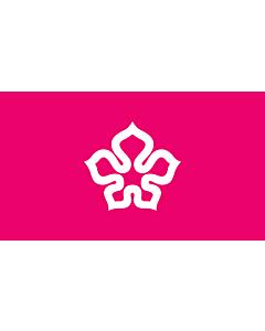 Flag: HKUrbanCouncil |  landscape flag | 2.16m² | 23sqft | 120x180cm | 4x6ft