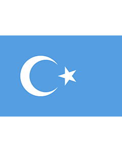Bandera: Kokbayraq | Kokbayraq  flag | Turquestão Oriental | Turkestán Oriental | キョック・バイラック(Kök Bayraq)は、ウイグル人による東トルキスタン独立運動の象徴。 | Флаг Восточного Туркестана | شەرقىي تۈركىستان بايرىقى | دوْ تۈركىستان ٿِ | 东突厥斯坦旗 | 東突厥斯坦旗 |  bandera paisaje | 1.35m² | 90