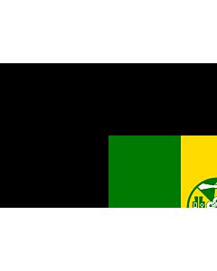 Flag: Taiwan customs office |  landscape flag | 1.35m² | 14.5sqft | 90x150cm | 3x5ft