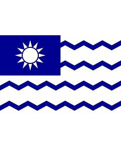 Flag: Taiwan Tax Office |  landscape flag | 1.35m² | 14.5sqft | 90x150cm | 3x5ft