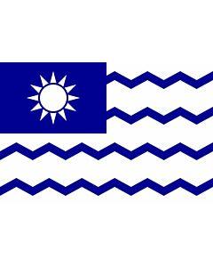 Flag: Taiwan Tax Office |  landscape flag | 2.16m² | 23sqft | 120x180cm | 4x6ft