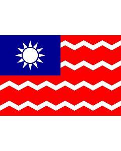Bandera: Taiwan WaterPolice |  bandera paisaje | 2.16m² | 120x180cm