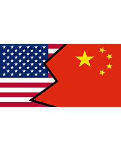 Flag: USAPRC crash |  landscape flag | 2.16m² | 23sqft | 110x200cm | 40x80inch