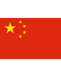 Bandera: China |  bandera paisaje | 0.375m² | 50x75cm