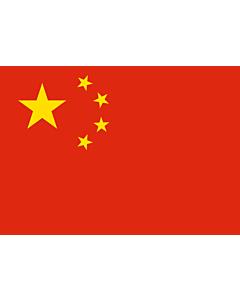 Flag: China |  landscape flag | 0.7m² | 7.5sqft | 70x100cm | 2x3ft