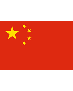 Flag: China |  landscape flag | 3.375m² | 36sqft | 150x225cm | 5x7.5ft