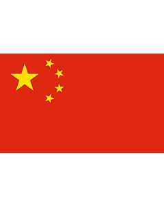 Bandera de Mesa: China 15x25cm