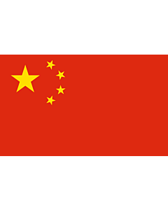 Flag: China |  landscape flag | 1.35m² | 14.5sqft | 90x150cm | 3x5ft