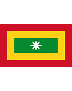 Flag: Barranquilla |  landscape flag | 0.06m² | 0.65sqft | 20x30cm | 8x12in