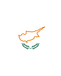 Flag: A flag of Cyprus in 1960 |  landscape flag | 0.06m² | 0.65sqft | 20x30cm | 8x12in