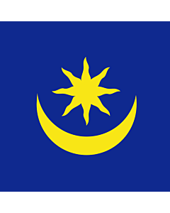 Flag: Associated with the governor of Cyprus Isaac Komnenos |  1.35m² | 14.5sqft | 120x120cm | 45x45inch
