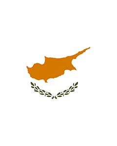 Bandera: Chipre |  bandera paisaje | 0.24m² | 40x60cm