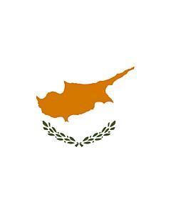 Bandera: Chipre |  bandera paisaje | 0.7m² | 70x100cm