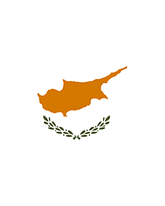 Bandera: Chipre |  bandera paisaje | 0.96m² | 80x120cm
