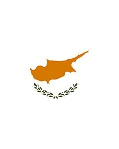 Bandera: Chipre |  bandera paisaje | 3.75m² | 150x250cm