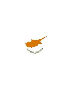 Vertical Hanging Beam Flag: Cyprus |  portrait flag | 3.5m² | 38sqft | 300x120cm | 10x4ft