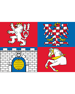 Flag: Pardubice Region |  landscape flag | 0.24m² | 2.5sqft | 40x60cm | 1.3x2foot