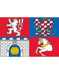 Flag: Pardubice Region |  landscape flag | 6.7m² | 72sqft | 200x335cm | 6x11ft