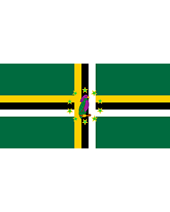 Drapeau: Dominica  1981-1988 | Dominica 1981-1988 |  drapeau paysage | 2.16m² | 100x200cm