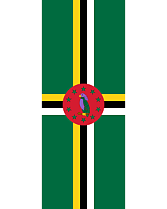 Vertical Hanging Swivel Crossbar Banner Flag: Dominica |  portrait flag | 3.5m² | 38sqft | 300x120cm | 10x4ft