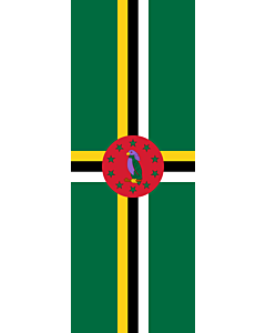 Vertical Hanging Swivel Crossbar Banner Flag: Dominica |  portrait flag | 6m² | 64sqft | 400x150cm | 13x5ft