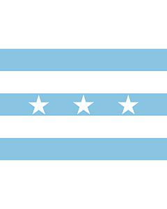 Flag: Ecuador from 1820 to 1822 |  landscape flag | 2.16m² | 23sqft | 120x180cm | 4x6ft