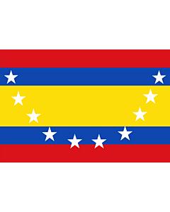 Flag: Província Loja |  landscape flag | 1.35m² | 14.5sqft | 90x150cm | 3x5ft