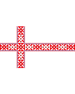 Drapeau: Setomaa | Setumaa lipp |  drapeau paysage | 1.35m² | 90x150cm