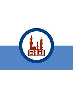 Flag: Cairo |  landscape flag | 1.35m² | 14.5sqft | 90x150cm | 3x5ft