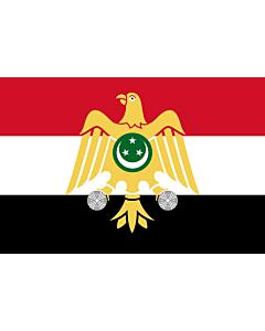 Flag: Egypt 1952 |  landscape flag | 1.35m² | 14.5sqft | 90x150cm | 3x5ft