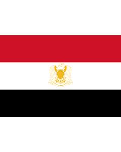 Flag: Egypt 1972 |  landscape flag | 1.35m² | 14.5sqft | 90x150cm | 3x5ft
