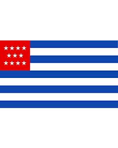 Flag: El Salvador June 1865 |  landscape flag | 2.16m² | 23sqft | 120x180cm | 4x6ft