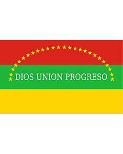 Flag: Morazán Department in El Salvador |  landscape flag | 1.35m² | 14.5sqft | 90x150cm | 3x5ft