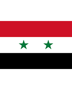 Flag: United Arab Republic 1958-1961. This was readopted as the flag of Syria in 1980 |  landscape flag | 1.35m² | 14.5sqft | 90x150cm | 3x5ft